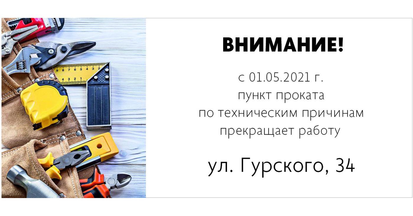 Работа в минске для девушек студенток работа по веб камере моделью в байкальск